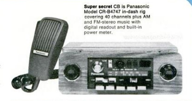 Panasonic CR-B4747